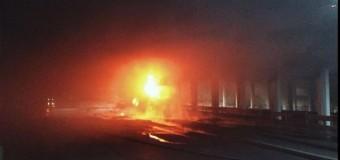 В Москве прогремели несколько громких взрывов. Фото