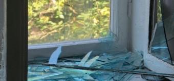 В Мелитополе взорвали одно из отделений ПриватБанка. Фото
