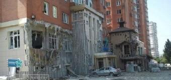 Донецк: Жилые дома, как решето. Фото