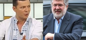 Ляшко обвинил Коломойского в мародерстве. Видео