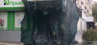 Днепропетровск: Сгорело отделение ПриватБанка. Фото
