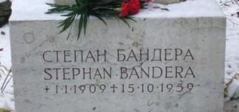В Мюнхене разворотили могилу Степана Бандеры. Фото