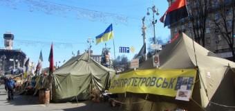 Ожесточенное сопротивление «жителей» Майдана киевлянам. Видео
