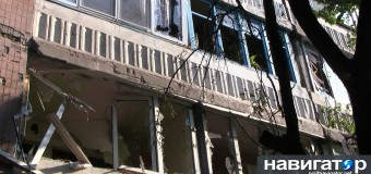 Дончане привыкают жить в подвалах и готовить на кострах. Фото