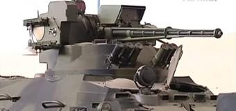 Украина отказывается от поставок оружия за границу. Видео