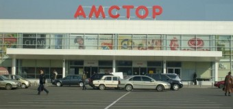 «Амстор» в Донецке после обстрела. Фото