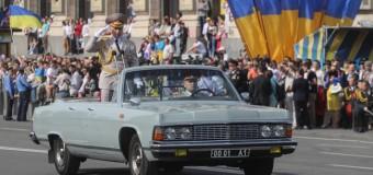 Киев отпраздновал День Независимости Украины. Фото