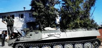 Российские пользователи соцсетей публикуют фото «заблудившейся» военной техники