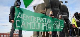 «Хватит кормить Москву!» — оппозиция за раскол России. Фото. Видео