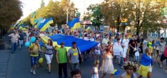 Марш за единство Украины собрал полторы тысячи жителей Краматорска. Видео
