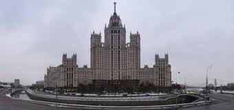 В центре Москвы появилась «украинская звезда». Фото