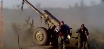 Как россияне расстреливают украинские села. Видео