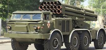 На Донбассе применили РСЗО «Ураган». Видео