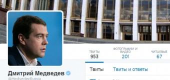 Твиттер Медведева: Вова, ты не прав. Фото