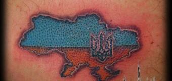 В Украине бум на патриотические татуировки. Видео
