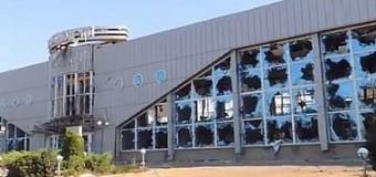 ОГА: Аэропорт в Луганске полностью разрушен. Фото