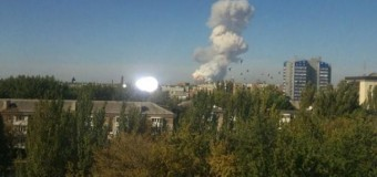 Мощный взрыв прогремел на территории донецкого завода химизделий. Видео