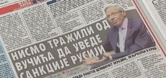 Посол США в Белграде вызвал политический скандал. Видео