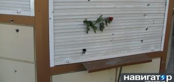 Центр Донецка подвергся обстрелу. Фото