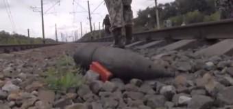 Украинские военные заминировали ж/д Иловайска перед отступлением. Видео