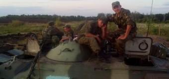 Как российские миротворцы переодеваются в представителей «ЛНР». Фото