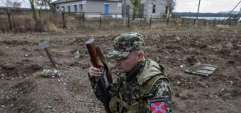 На Донбассе нашли любопытные могилы погибших «за путинскую ложь». Фото