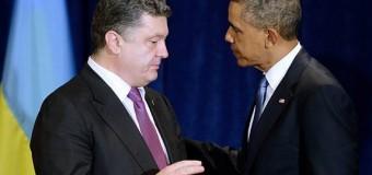 Обама отказал Украине в союзничестве. Видео