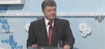 Порошенко рассказал на Ялтинской встрече, как Украина вернет себе Крым. Видео