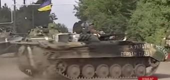 Как бойцы на волоске от смерти удерживают блокпост под Ясиноватой. Видео