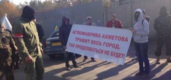 В Запорожье «Правый сектор» перекрыл подъезды к крупному предприятию. Фото