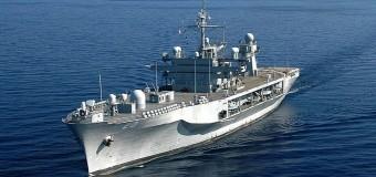 Американский фрегат вошел в Черное море. Фото