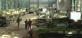 Компания Ахметова опровергла слухи о содействии боевикам. Фото