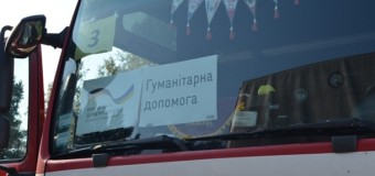 Пять фур с гуманитаркой из ЕС попали в ДТП на Волыни. Фото