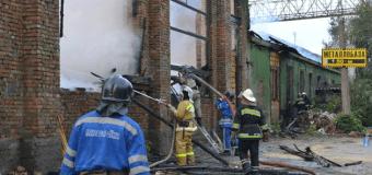 Пожар на одесском заводе. Видео