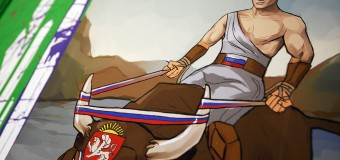 В Москве представили «12 подвигов Путина». Фото