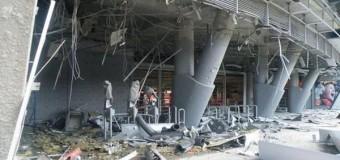Шокирующее видео: ребенок едва не погиб при взрыве возле «Донбасс Арены»