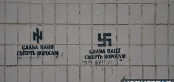 В Киеве Оболонь обильно украсили свастиками. Фото