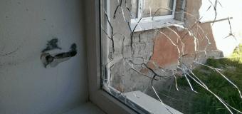 В Луганской области пуля влетела в окно класса прямо во время урока. Фото