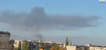 Черный дым над Северодонецком. Видео