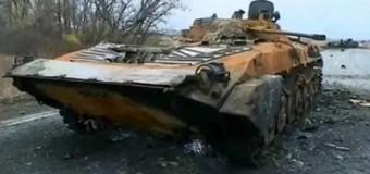СМИ: Ополчение уничтожило колону с НАТОвской техникой. Фото