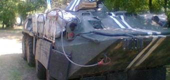 Чертежи украинца из Славянска активно используются в зоне АТО. Фото