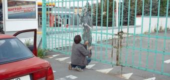 Как уличного художника «Бэнкси» пытали представители «ДНР». Фото