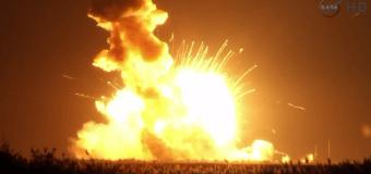При запуске взорвалась американско-украинская ракета «Антарес». Видео