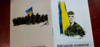 В Святогорске раздают комиксы про Путина-злодея. Фото