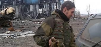 Сепаратисты обнародовали новые кадры из разрушенного донецкого аэропорта. Видео
