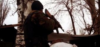 Кадры, как рота «Крым» держит оборону в Песках. Видео