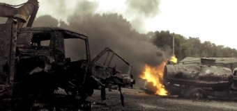 Кадры горящей украинской техники в зоне АТО. Видео