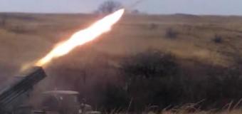 Обнародованы кадры стрельбы сепаратистов из «Градов». Видео