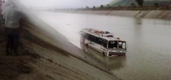 Жуткое ДТП в Непале: Автобус с огромной высоты упал в реку. Видео