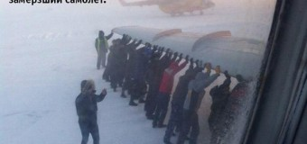 Примерзший Ту-134 стал интернет-мемом. Фото